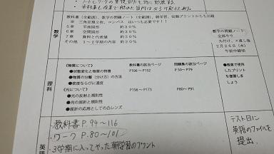 Niijyuku001s.JPG