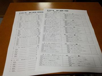 kanji002s.JPG