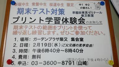 printintro001s.JPG