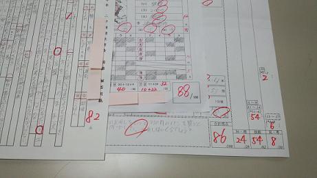 score001s.JPG