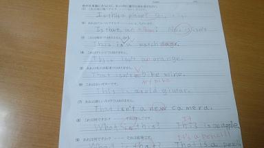 write005s.JPG