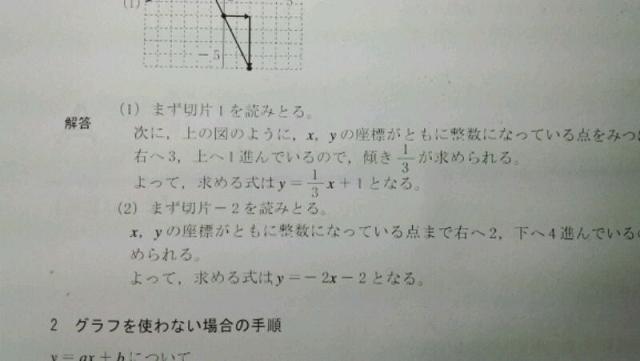 kaito_print.jpg