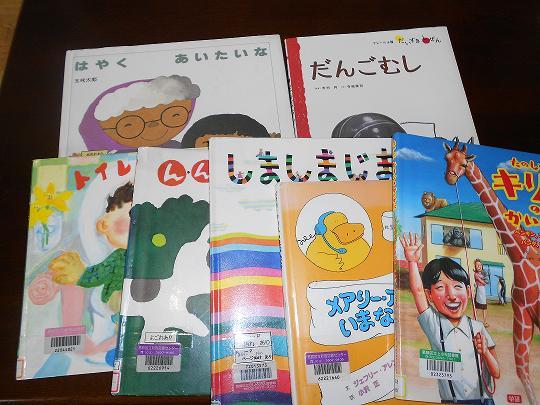 一週間の読書.JPG