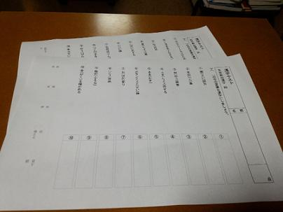kanji001s.JPG