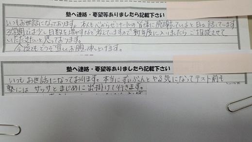 letterfrommom001s.jpg