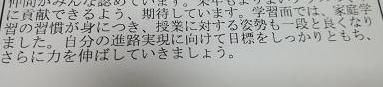 naishin001ss.JPG
