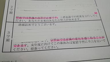 naishin003s.JPG
