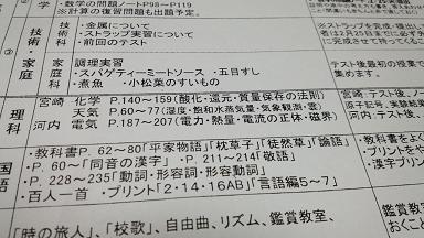 tokiwah26s.JPG