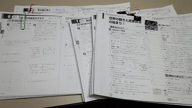 work001s.JPG