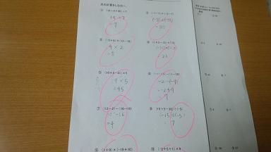 write004s.JPG
